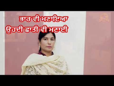 ਖੂੰਨੀ-ਨਦੀਆਂ- -khooni-nadian- -maninder-kaur-meena- -jinder-panjkoha- - -indian-army- -punjabi-song