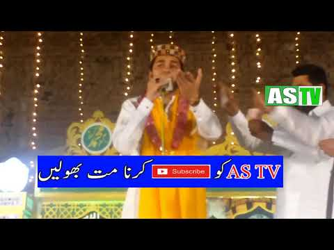 main-lajpalan-de-lar-lagiyan---beautiful-naat-2019-20-!!-as-tv