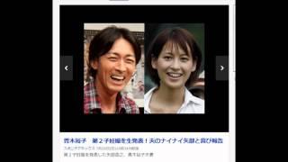 お笑いコンビ・ナインティナインの矢部浩之(43)の妻でフリーアナウン...