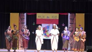 Munjaneddu Kumbaranna Dance at KST Toronto Nadahabba
