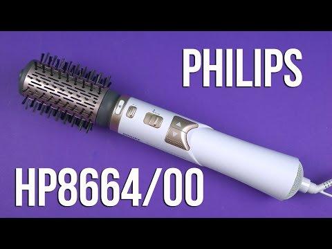 Распаковка PHILIPS HP8664/00