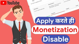 Monetization Disabled ! After Apply For Youtube Channel Monetization ! fix disable monetization
