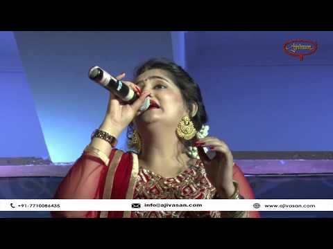 Juban Pe Laga Re Namak Isak Ka | Omkara (2006) | Performance By Shivika | Ajivasan fest 2017