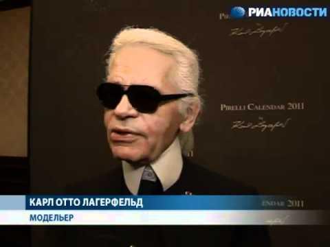 Лагерфельд показал москвичам фото греческих богов