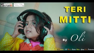 Republic Day Special | Tere mitti | Cover by Oli | kesari | 26th january | female version