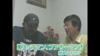 「リッチマン...」浅利陽介&野村麻純「サポート役」 「テレビ番組を斬...