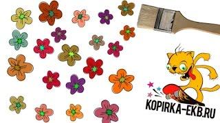 Дискретная кисть (scatter brush) в Adobe Illustrator | Видеоуроки kopirka-ekb.ru
