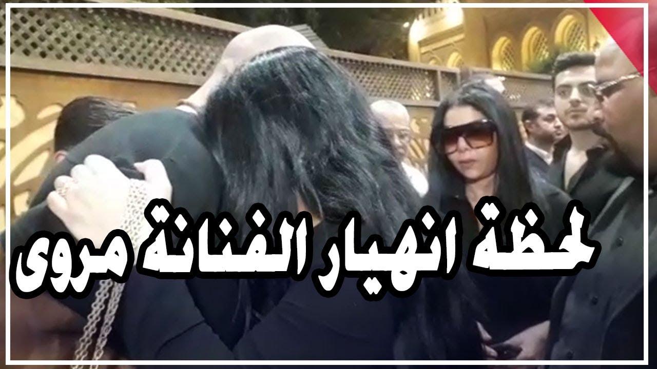 لحظة انهيار الفنانة مروى اللبنانية في عزاء طلعت زكريا