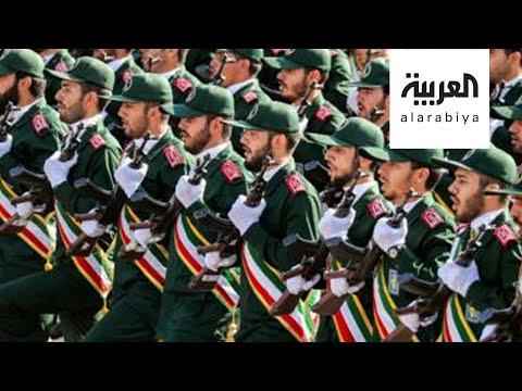 الحرس الثوري الإيراني: مشكلتنا الكبرى الاقتصاد  - 22:59-2020 / 5 / 25
