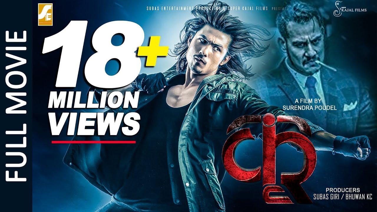 Download KRI - New Nepali Full Movie 2019    Anmol Kc, Anoop Bikram Shahi & Aditi Budhathoki