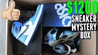 Unboxing A $1200 Mystery Box of RARE Sneakers