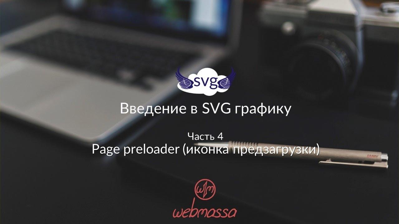 Анимация для сайта сделать самому скачать cw сервер для css c war3mod