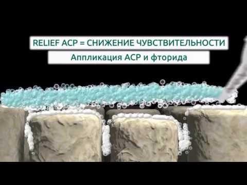 Аморфный фосфат кальция защищает зубы во время отбеливания