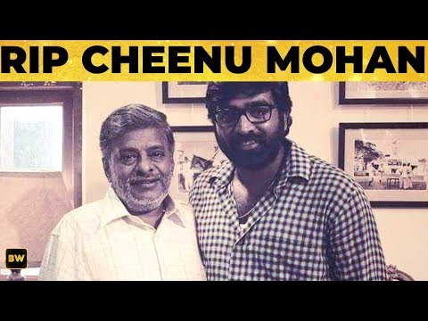 Veteran Actor Cheenu Mohan is No More!!