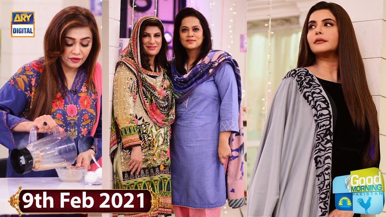 Good Morning Pakistan - Informative Special Show - 9th February 2021 - ARY Digital Show