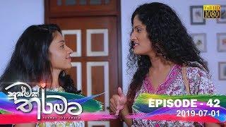 Husmak Tharamata | Episode 42 | 2019-07-01 Thumbnail