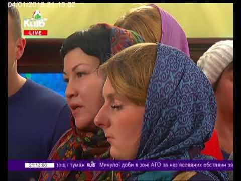 Телеканал Київ: 04.01.18 Столичні телевізійні новини 21.00