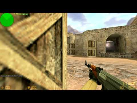Counter Strike Википедия