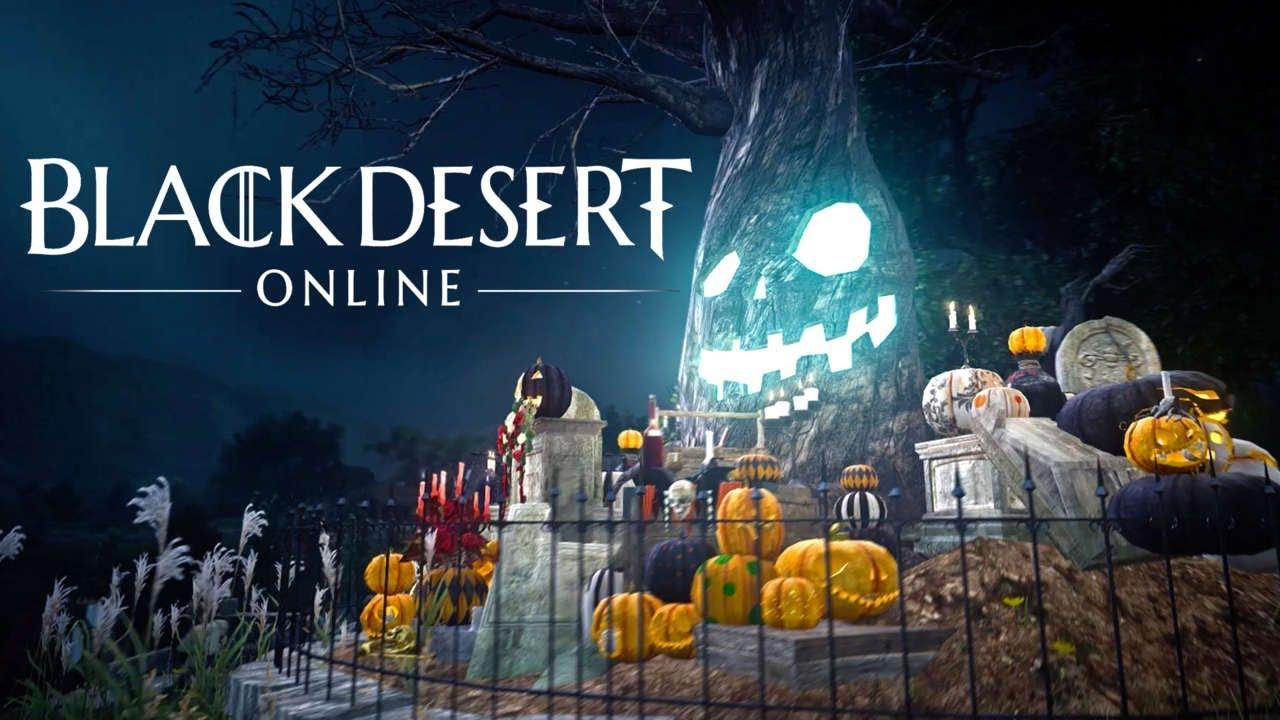 блэк десерт премиум магазин
