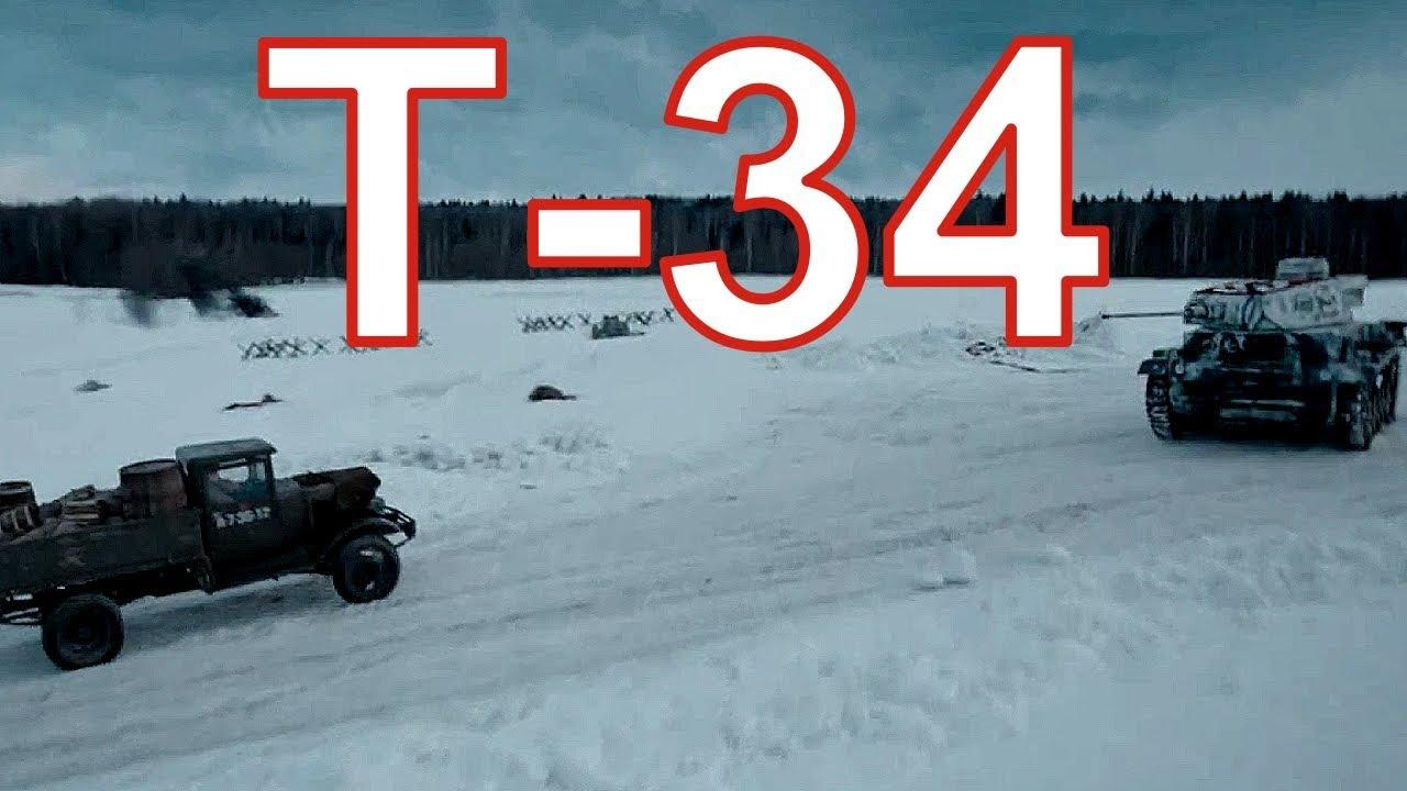 Танковая Машина 2019. Т-34. Против Фильма | смотреть онлайн фильм 2019 года русский фильм полностью