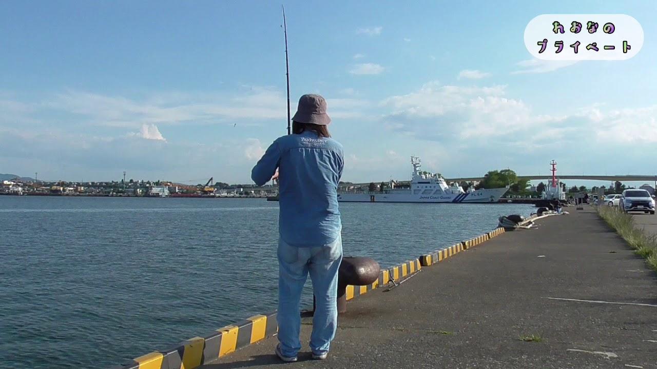 八戸 釣り 情報