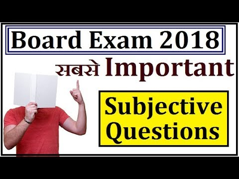 board exam important 2 mark questions ! What is Total internal reflection // Refractive index !