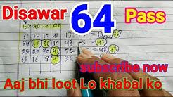 Satta 13 Jun || 4 Jodi Satta trick || Satta trick || gali leak Jodi Faridabad trick || disawar trick
