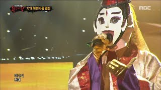 [King of masked singer] 복면가왕 - 'the East invincibility' defensive   stage - Love 20180520