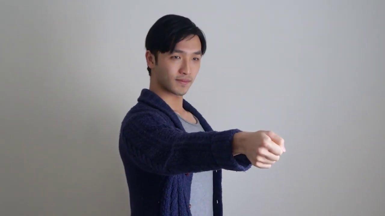 Download Yoson An • Honghui Audition Tape