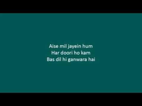 ITNA TUMHE LYRICS Full song – Machine   Yaseer Desai   Shashaa Tirupati