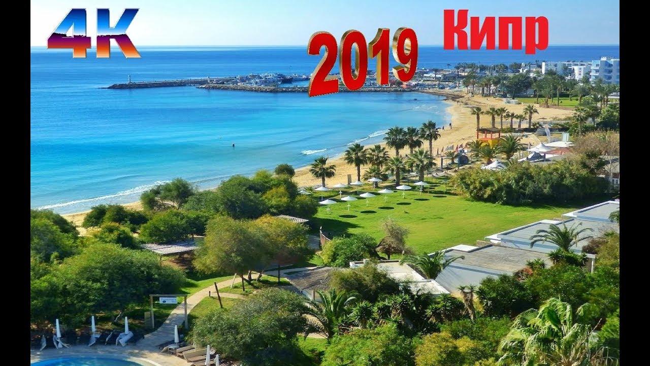 Кипр, лучшие места острова. Средиземное море.