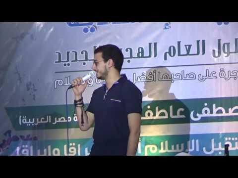Mustofa Atef Qomarun di Pon Pes Dalwa