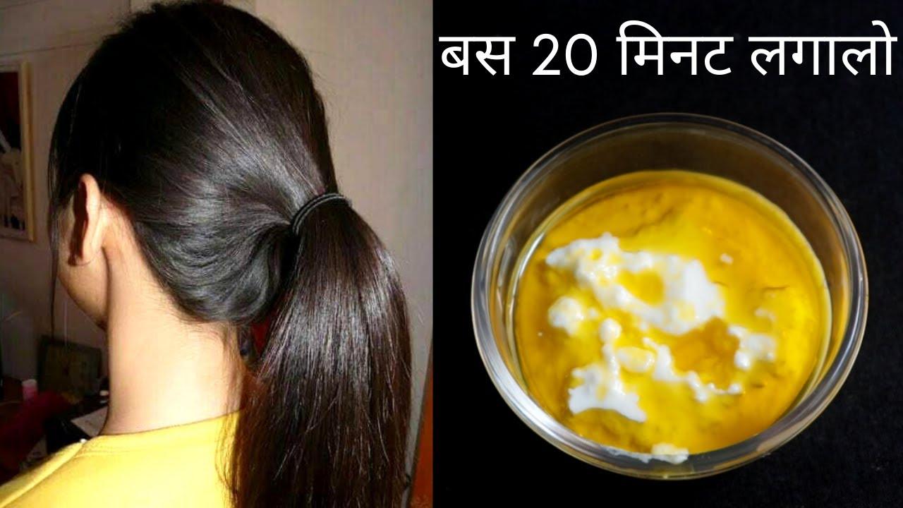Best Regrowth Remedy, Stop Hair-Fall| तेल भी-हेयर मास्क भी, बालो को दुगनी तेज़ी से घने व लम्बे बनाएं|