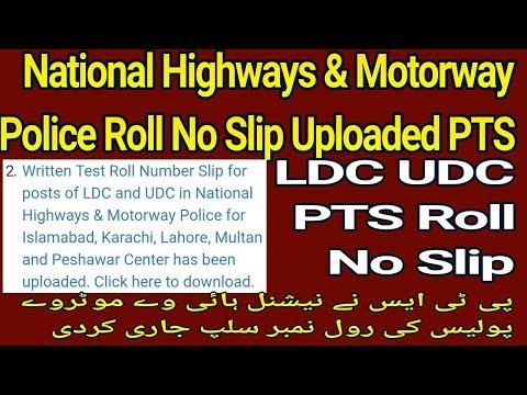 PTS Roll No Slip LDC UDC Uploaded l National Highways & Motorway