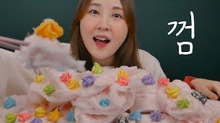 껌으로 변하는 폭신 폭신 솜사탕, 머랭쿠키 먹는 소리 ASMR|Cotton Candy Gum Eating sound|綿菓子ガム食べる音モッパン