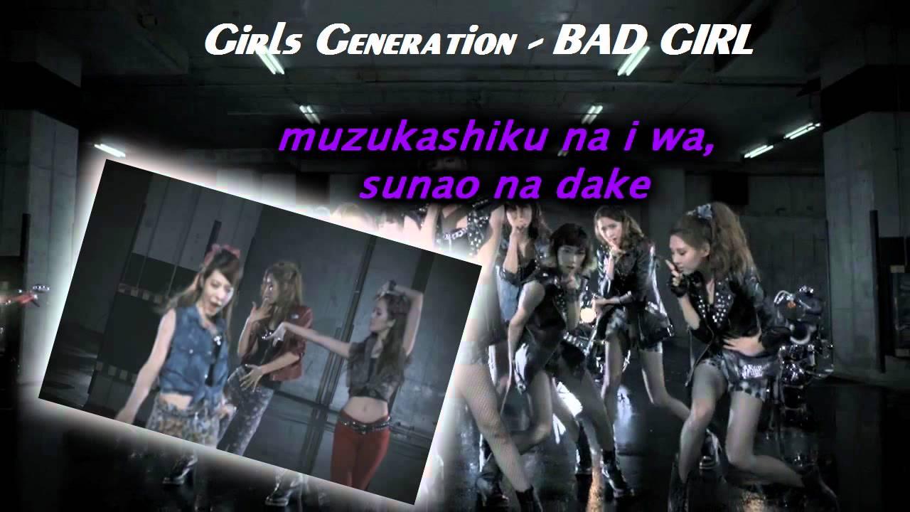 Snsd girls generation gif on gifer by starsong.