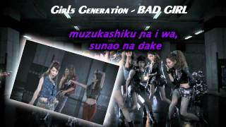 Bad Girl - SNSD (Karaoke/Instrumental)