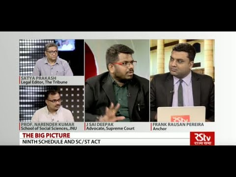 The Big Picture - Ninth Schedule & SC/ST Act