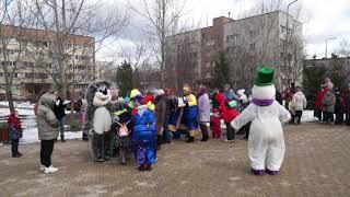 Празднование Масленицы в поселке Отрадное. 29 февраля 2020 г.