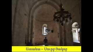 Pilgrimage to West Armenia   Part 2   Adana