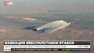 видео Volgabus продемонстрировала уникальный беспилотник