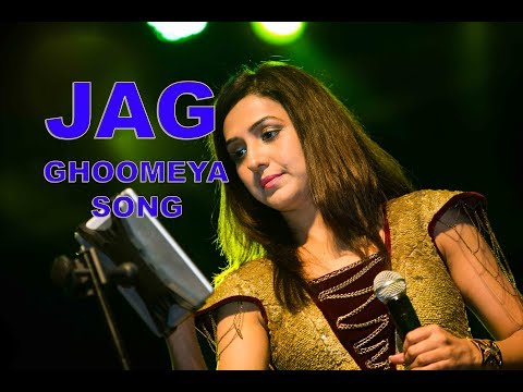 jag ghumiya neeti mohan  performance  ultimate song