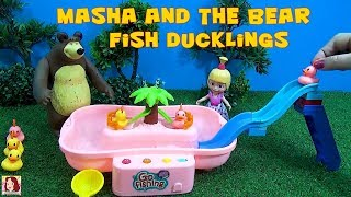 Masha and the Bear FISH DUCKLINGS - Universal 4kids  #ILOVEMASHA #MASHABEAR