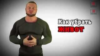 Денис Борисов  Как быстро похудеть Коротко Только практические советы