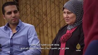 My Journey to Hajj Part 1 {رحلتي إلى الحج - الجزء الأول}