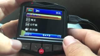 行車記錄器系統設定方式 ---鼎立資訊提供