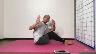 身体にとって良い姿勢を作る〜股関節・腰編(フル)