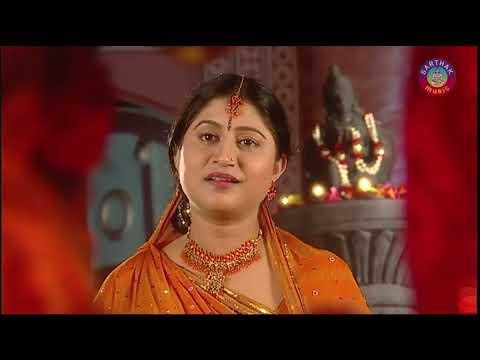 MEGHA MAALAAKU| Hrudayara Gita Vol-4 | Namita Agrawal | Sarthak Music