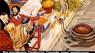 Детский кинозал Диафильм Девочка из XXI века