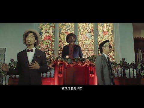 【恋愛ソング】ロイヤルコンフォート/花束を君だけに〜Brightness standard〜【歌唱ver】
